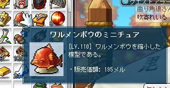 Maple120725_211433.jpg