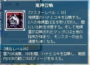 Maple120824_181541.jpg