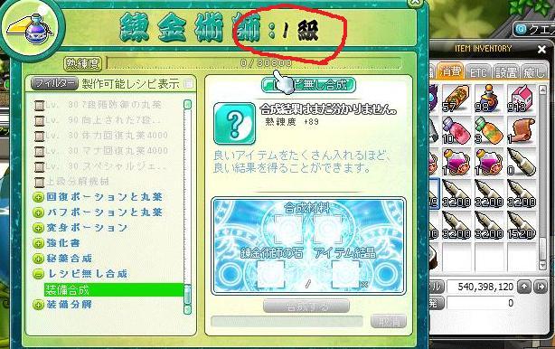 Maple120919_175531.jpg