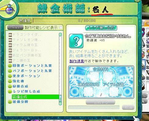 Maple120919_175924.jpg