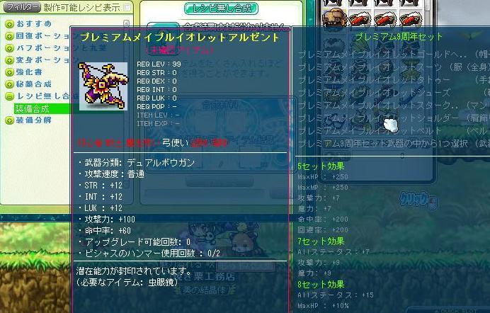 Maple120923_045443.jpg