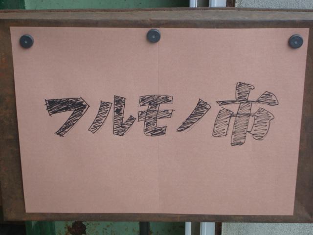 20120805_1.jpg