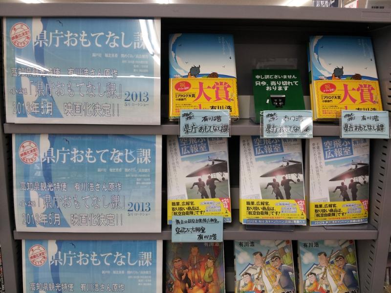 20120920_1.jpg