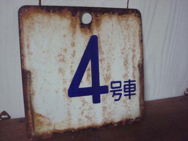 20121023_1.jpg
