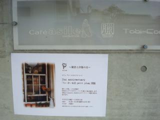 20121101_6.jpg