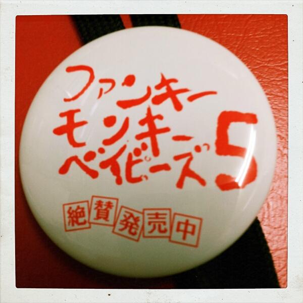20121230_2.jpg