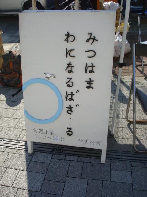 20130209_10.jpg