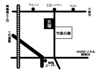 so_ko nominoichi_2