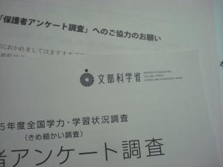 20130610_3.jpg