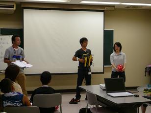 プレ夏のみらい塾2012川で安全に遊ぶには