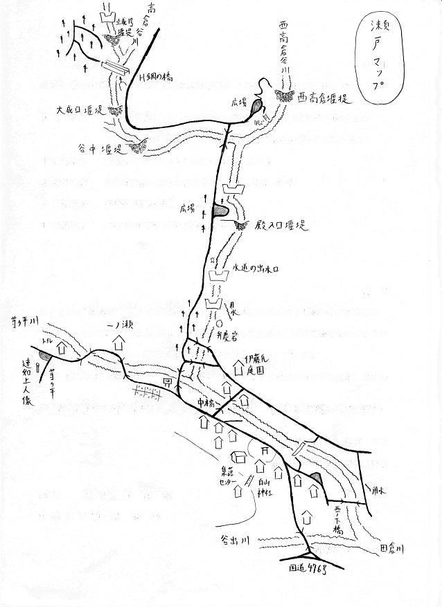 瀬戸マップ