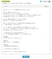 ジナパ姫式ブートキャンプ EXP!EXP!UPUP!イベントのお知らせ