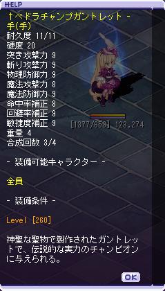 2-03 補正