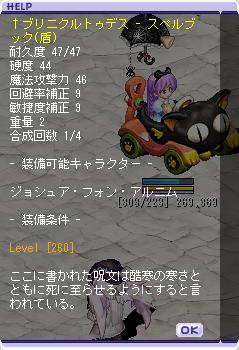 合成1N260本③