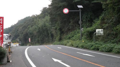 PA060028.jpg