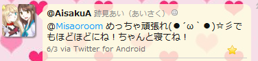 2013060502.png