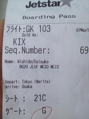 673_R.jpg