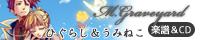 c84_bn_200x40.jpg