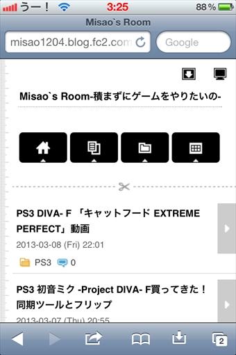 divaF0310-001_20130310173045.jpg