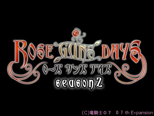 rose2-010203.jpg