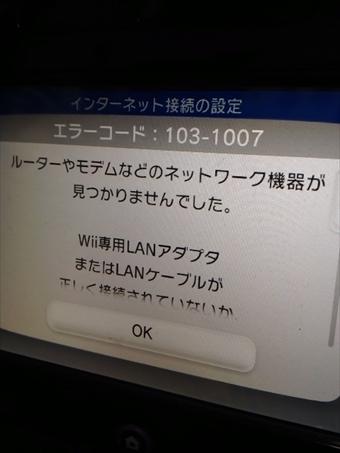 wiiu001.jpg