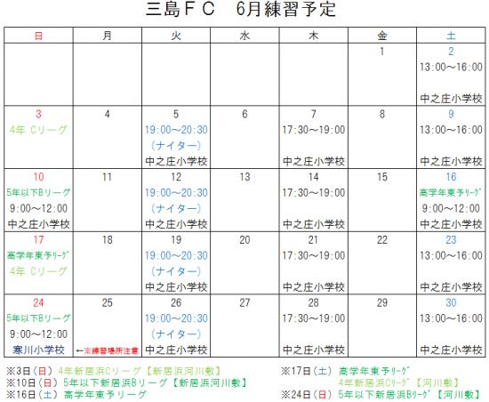 6譛井コ亥ョ夊。ィ_convert_20120526224742