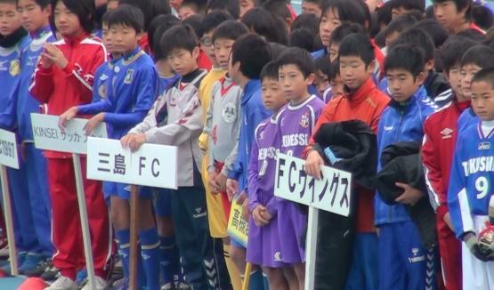 田宮開会式2