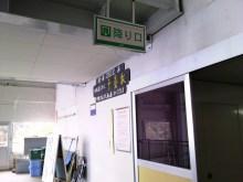 misokatudonteishokuのブログ-看板その二