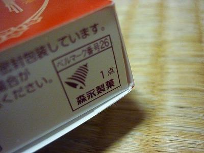 s-P1020817.jpg
