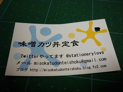 s-P1020872.jpg