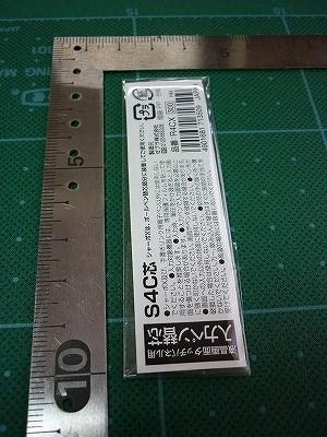 s-P1020896.jpg
