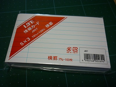 s-P1020936.jpg