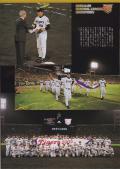 200511月刊タイガース_0004