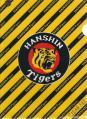 阪神タイガース クリアファイル
