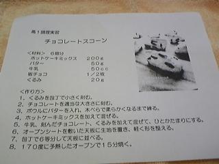 mitsu 006