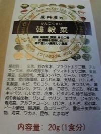 mitsu+001_convert_20120514065229.jpg