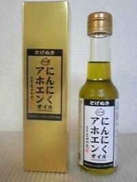 mitsu+001_convert_20120717064707.jpg