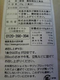 mitsu+002_convert_20120514065243.jpg