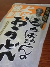 mitsu+002_convert_20120708115740.jpg