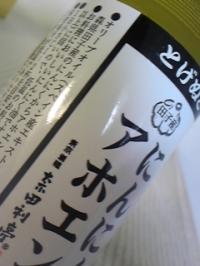 mitsu+002_convert_20120717064732.jpg