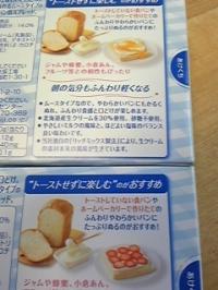 mitsu+008_convert_20120729072646.jpg