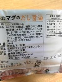 mitsu+009_convert_20120708120021.jpg