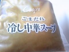 mitsu+016_convert_20120613140028.jpg