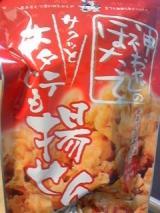mitsu+026_convert_20120514131838.jpg