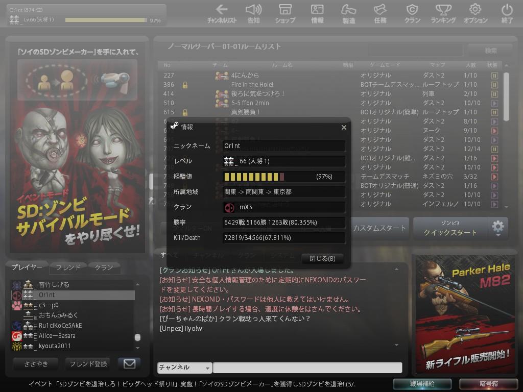 Snapshot_20120603_1823390.jpg