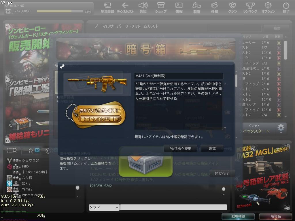 Snapshot_20120709_2136500.jpg