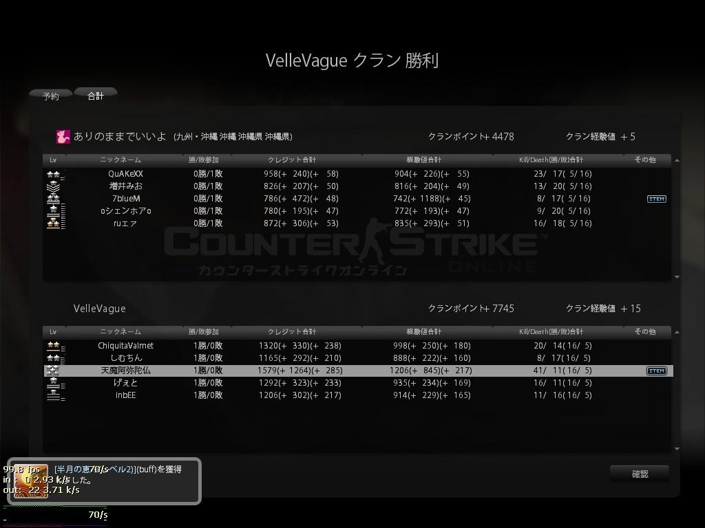 Snapshot_20121019_0118020.jpg