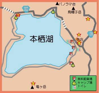 map3spot.jpg