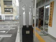 20120518_1_01.jpg