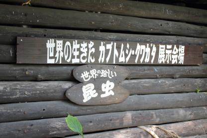 長崎鼻パーキングガーデン